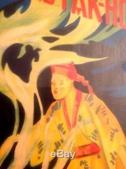 Original Chang and Fak-Hong's / The Invisible Man Magic Poster Art Deco