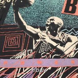 Vintage Chicago Bulls NBA Mens Michael Jordan Magic Johnson Ts T-Shirt Large